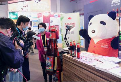 """携手共""""进""""谋发展 李锦记亮相第三届中国国际进口博览会"""