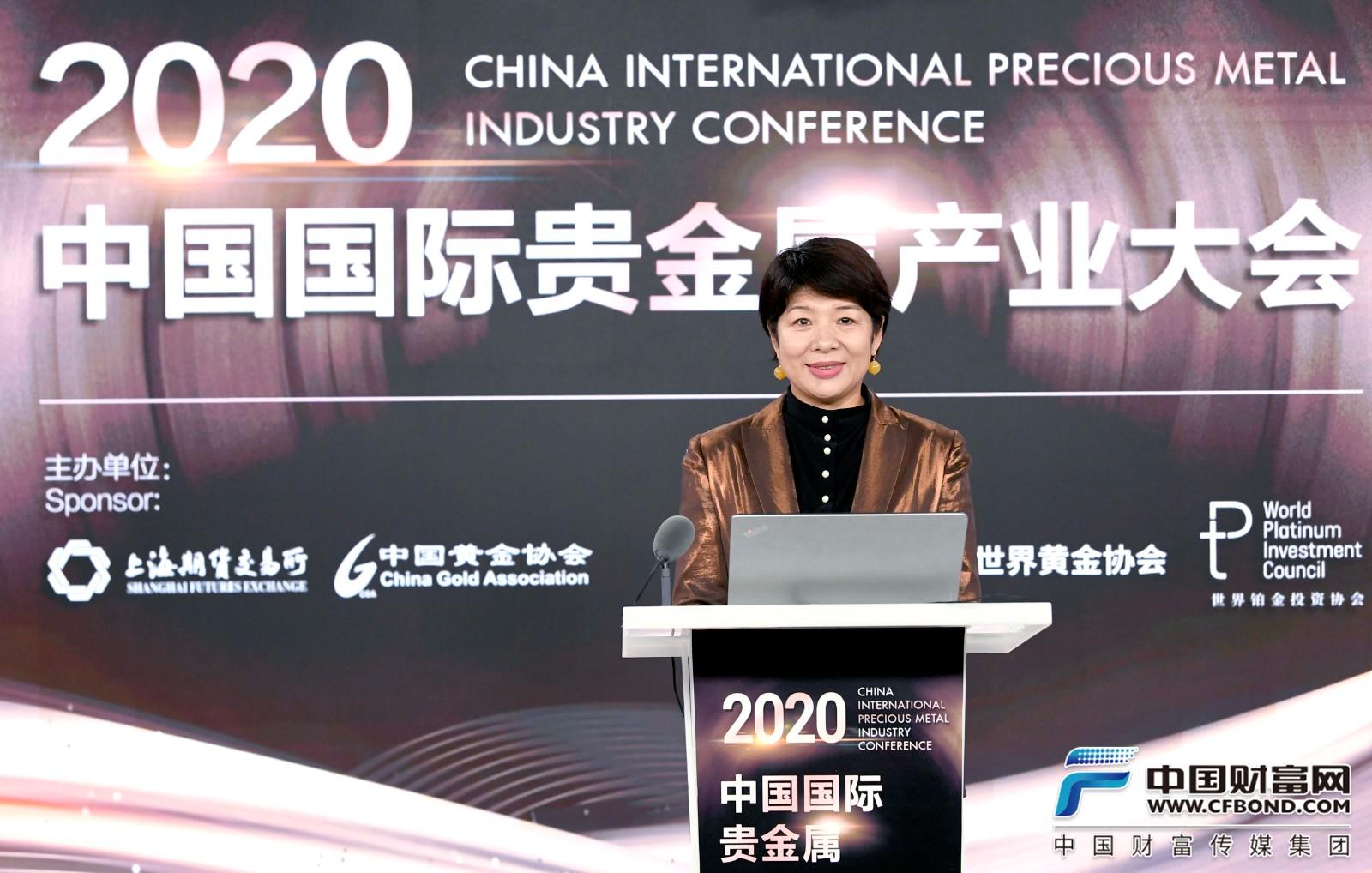 郎秋美:直播销售成贵金属首饰行业增长重要途径