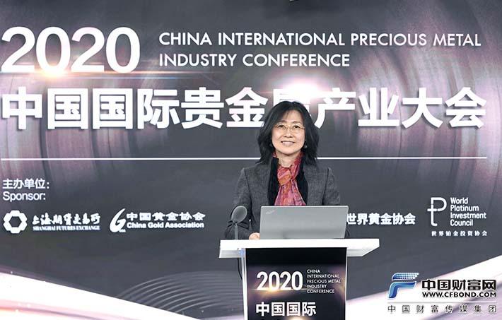 格根:黄金行业数字化可以加强产业链信用体系