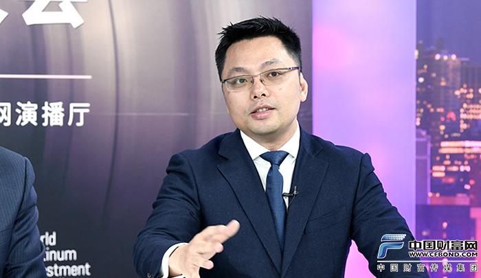 世界铂金投资协会亚太区负责人邓伟斌参加圆桌对话