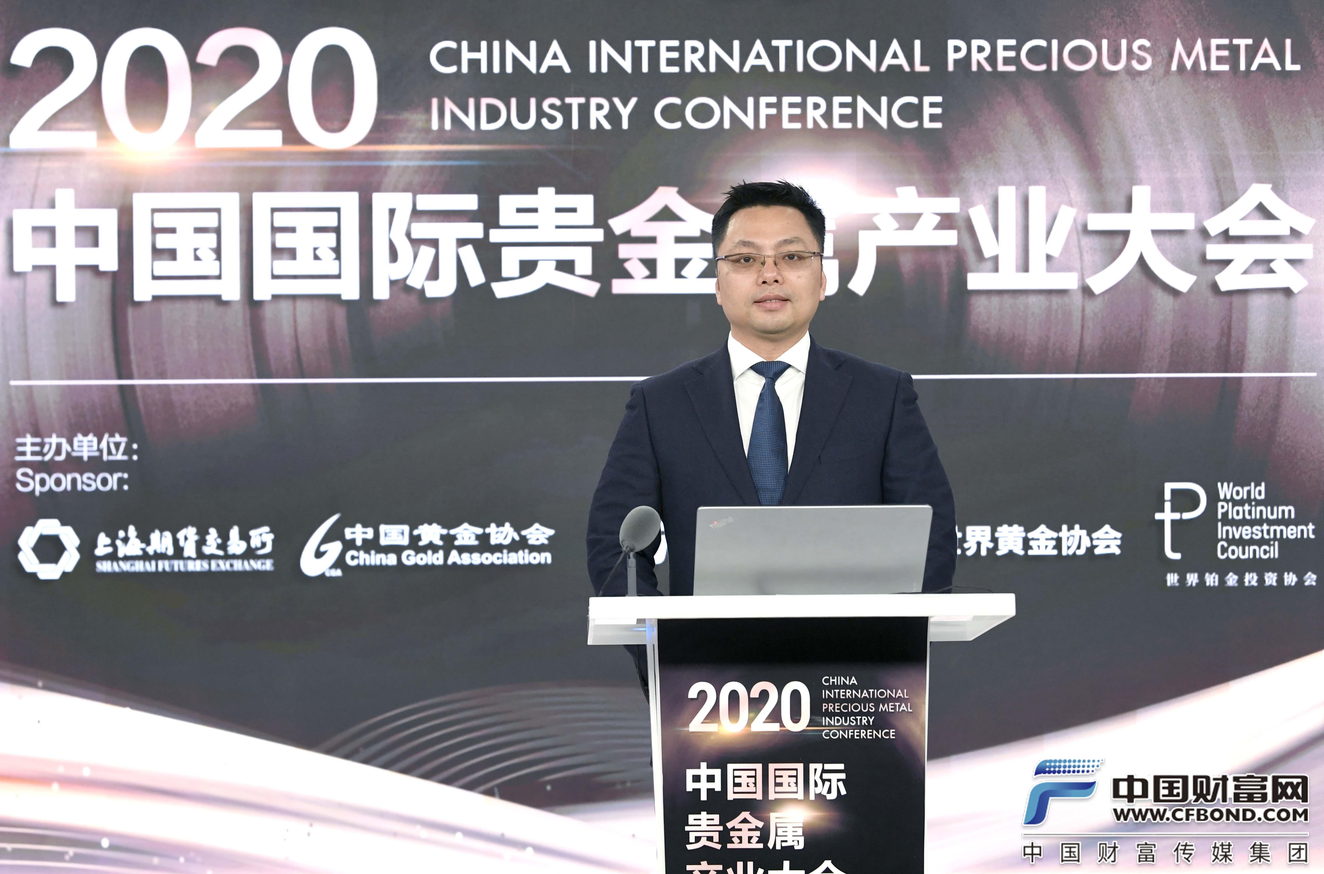 邓伟斌:中国未来发展氢能和燃料电池离不开铂金