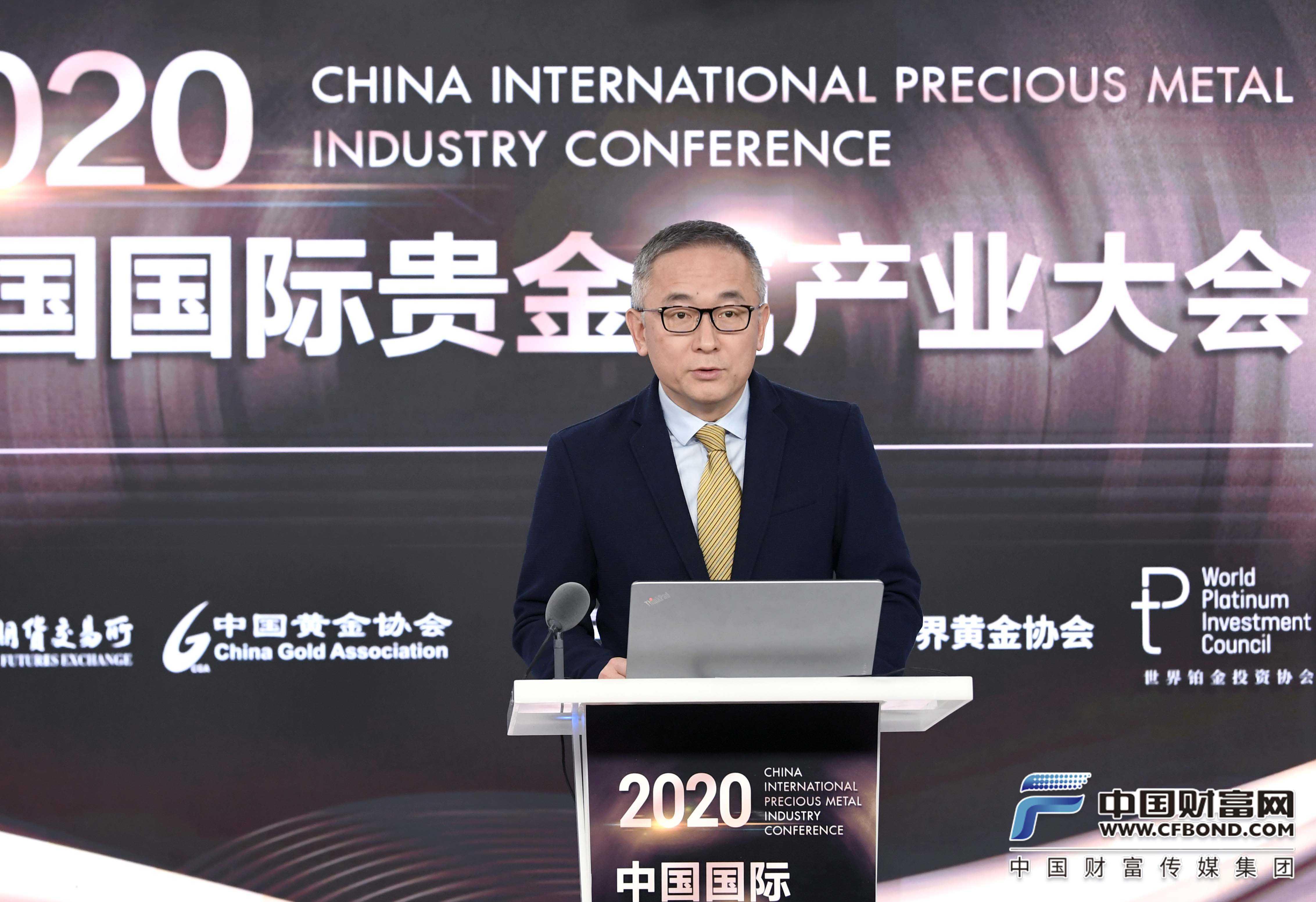 世界黄金协会中国董事总经理王立新致辞