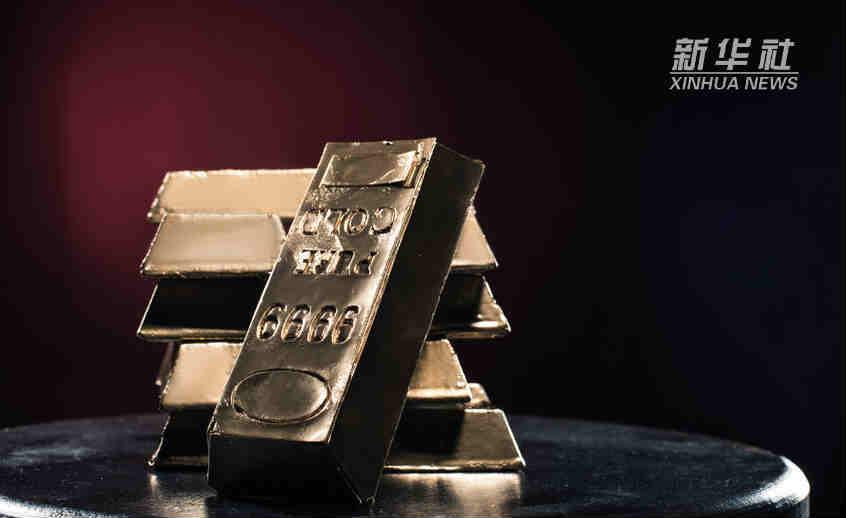 李宜三:黄金消费与投资需求将带来新的市场机会