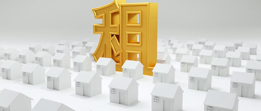"""脆弱的蛋壳:年轻人租房不应被""""资本运作""""掀翻屋顶"""