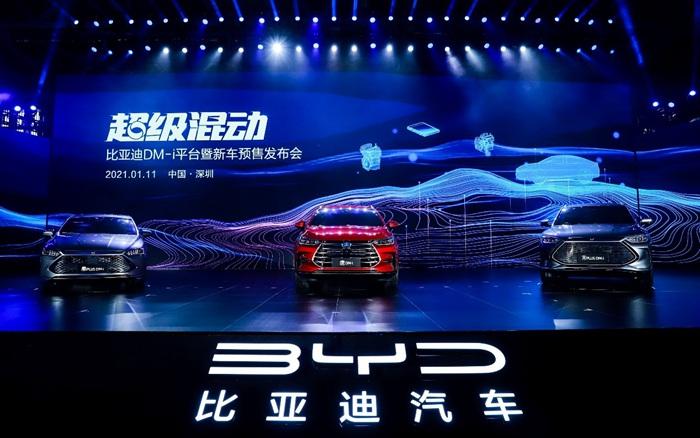 比亚迪发布DM-i超级混动平台 三款新车启动预售