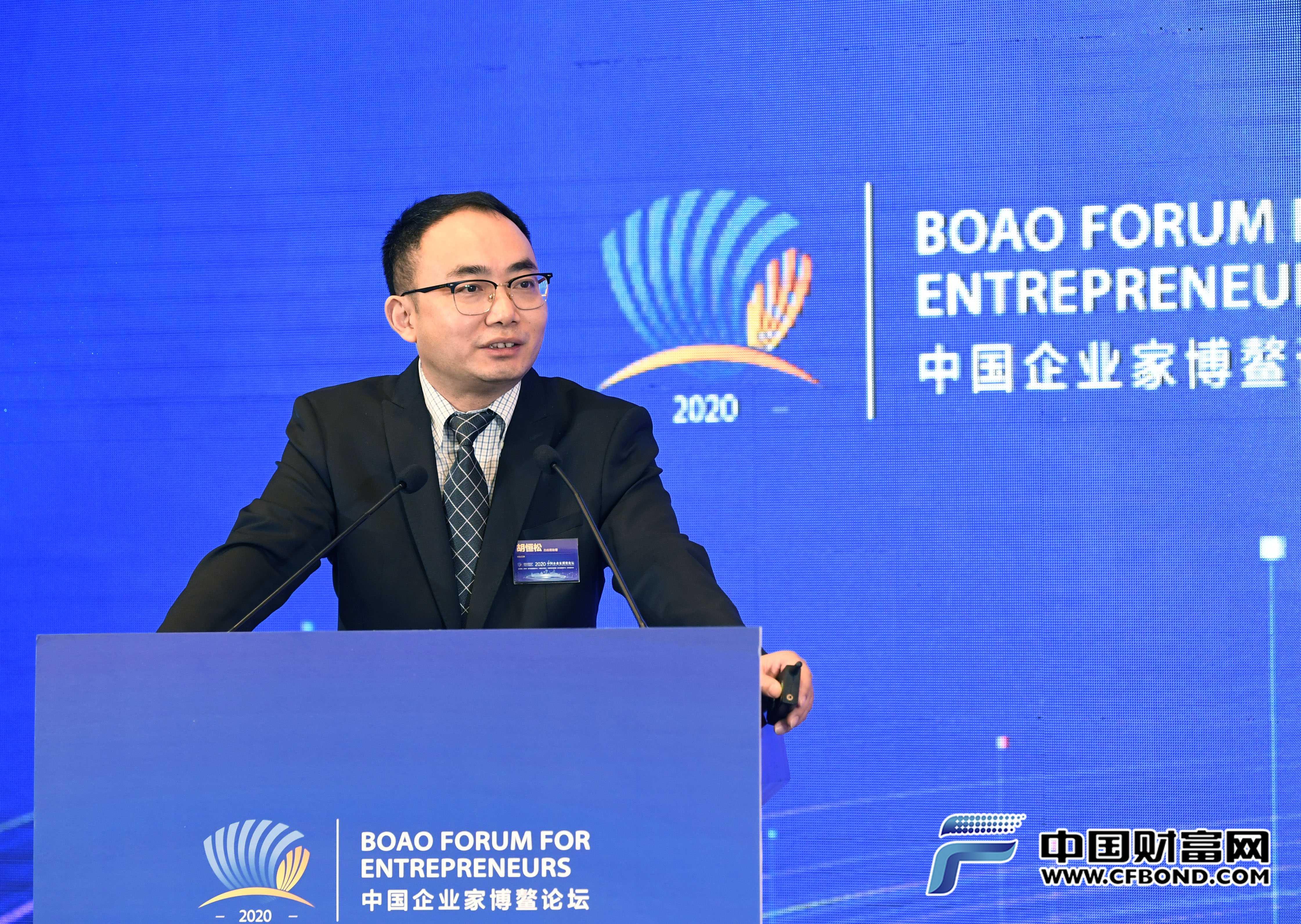 财达证券股份有限公司总经理助理、固定收益融资总部总经理胡恒松演讲