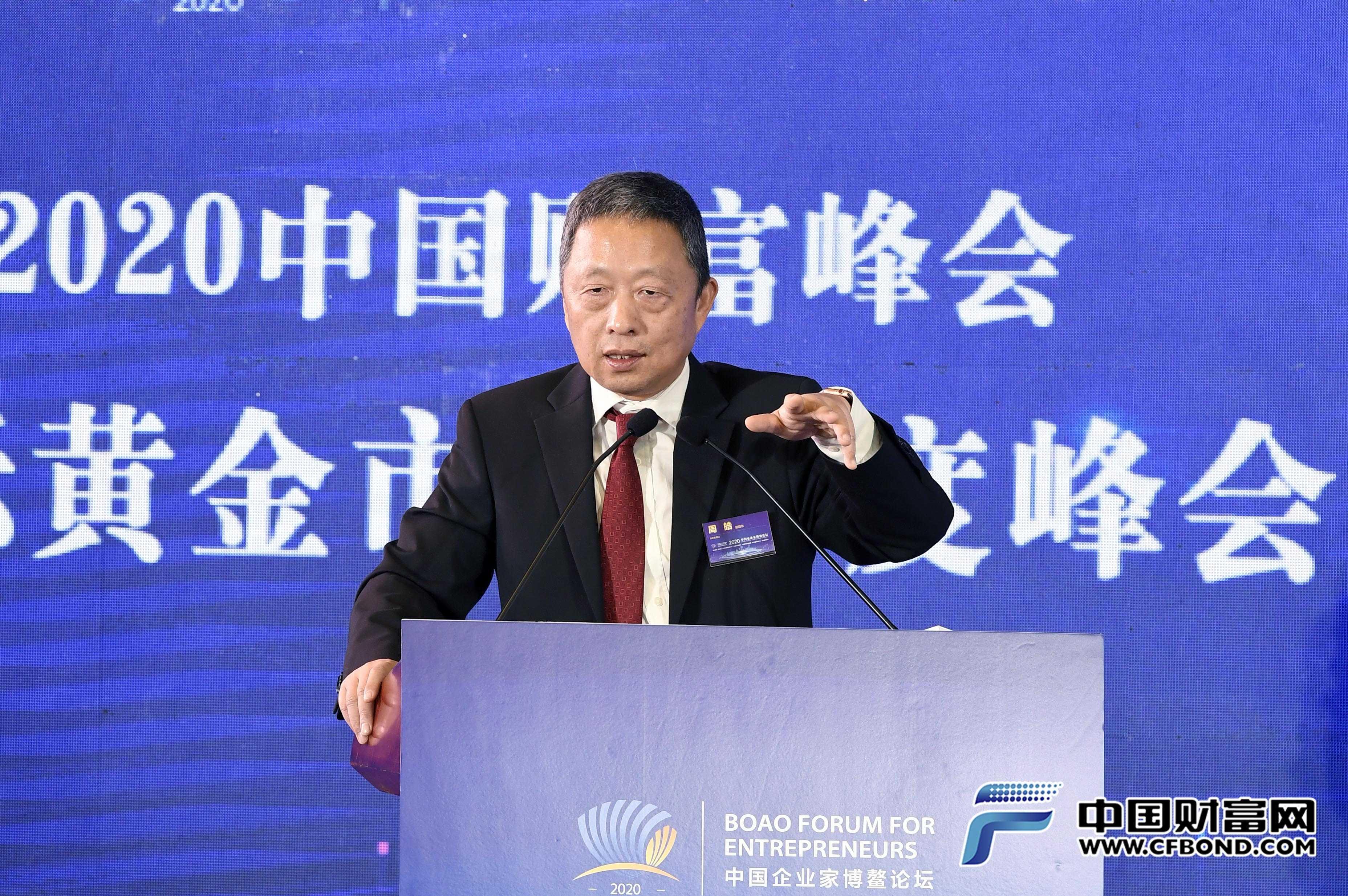 清华大学五道口金融学院副院长周皓发表主旨演讲