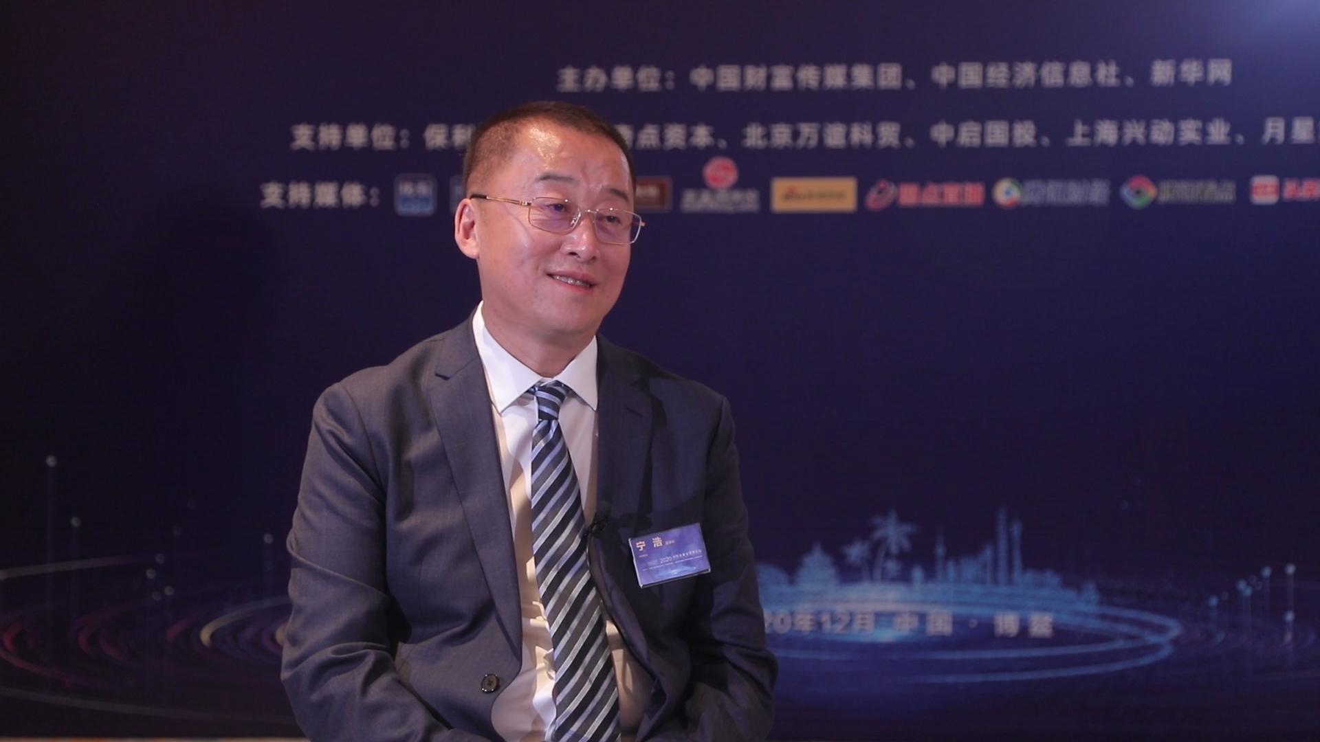 宁浩:新发展格局下 企业发展思路更加清晰