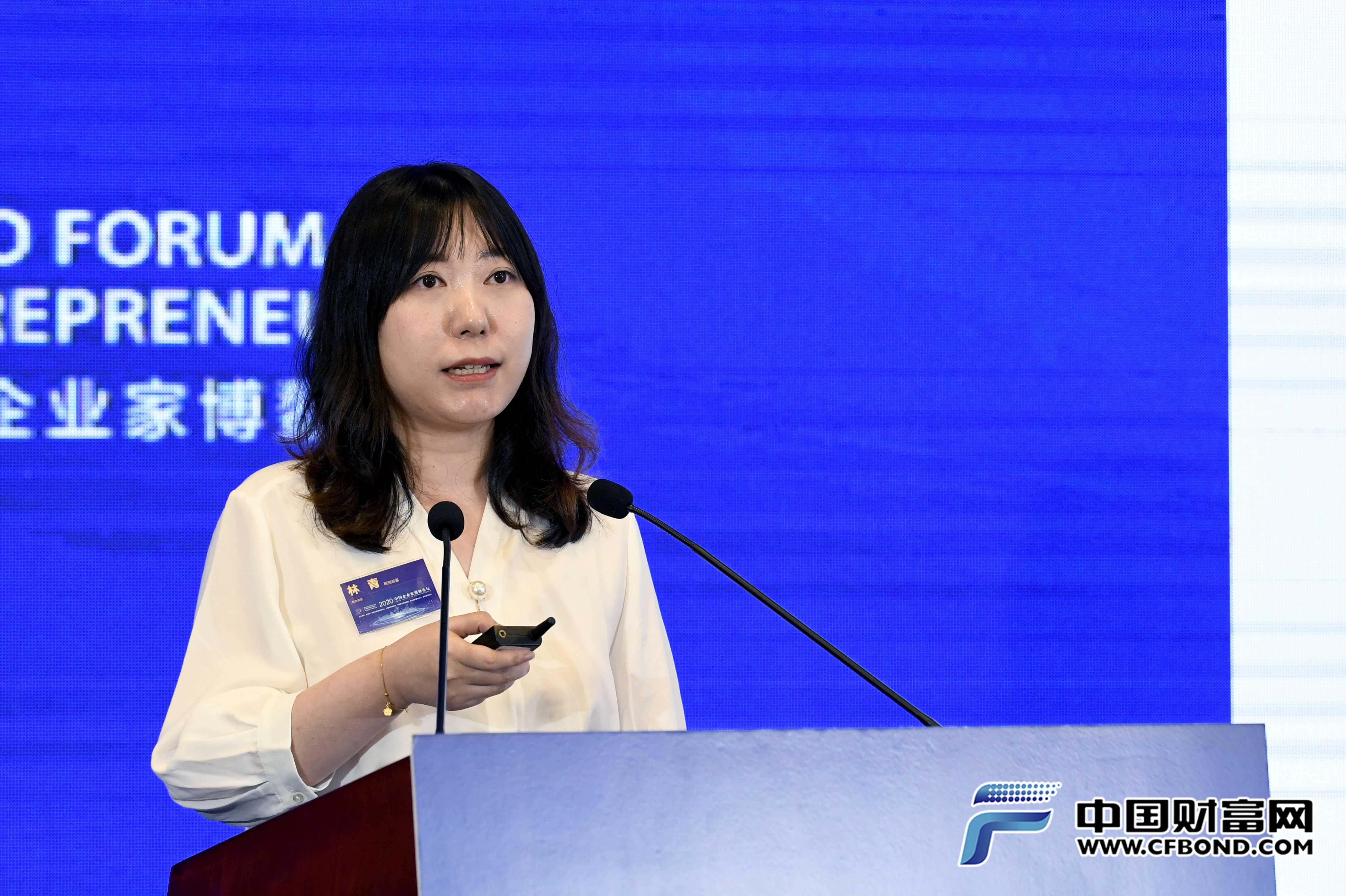 联合资信评估股份有限公司研究总监林青发表主旨演讲
