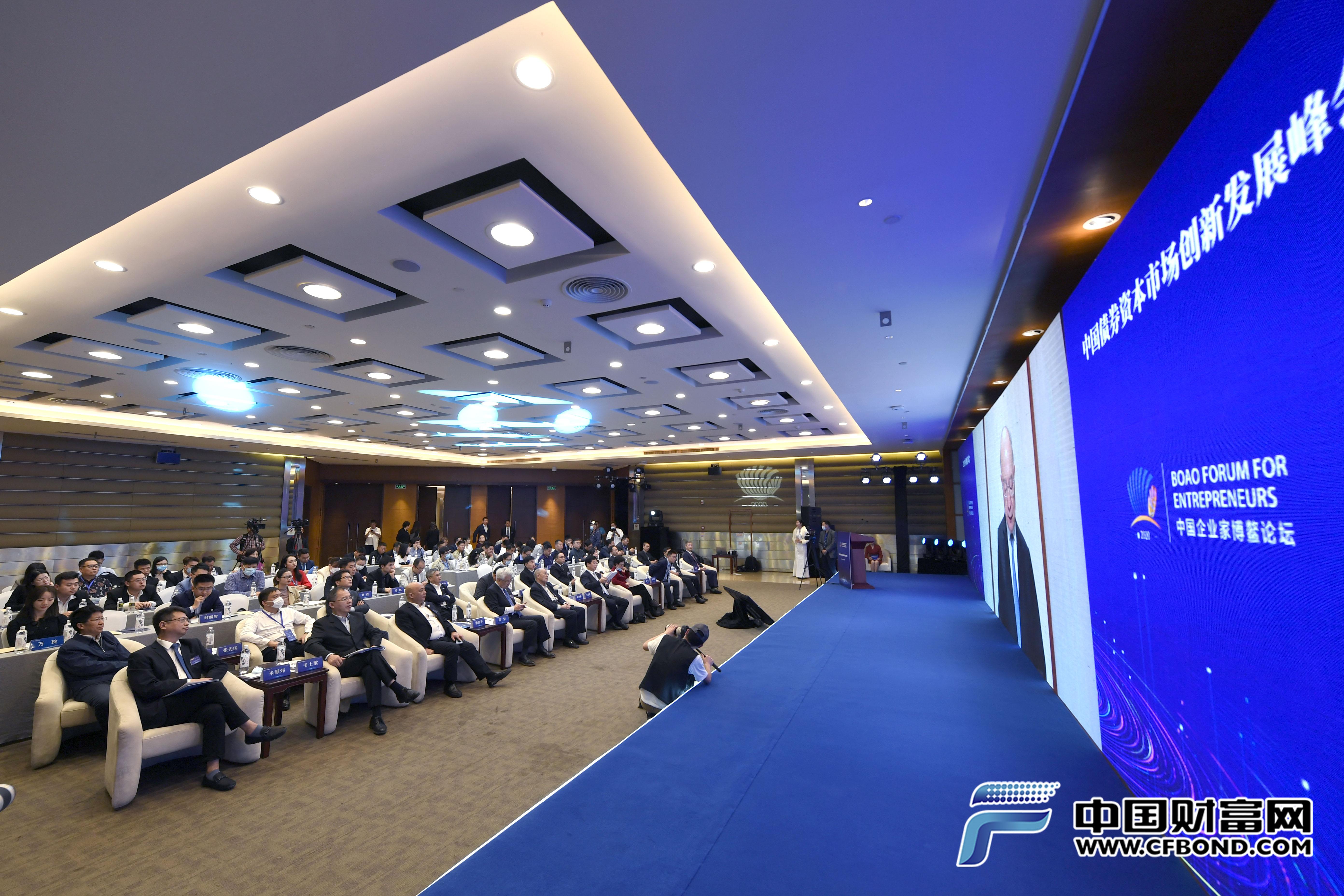 2020中国企业家博鳌论坛·中国债券资本市场创新发展峰会全景