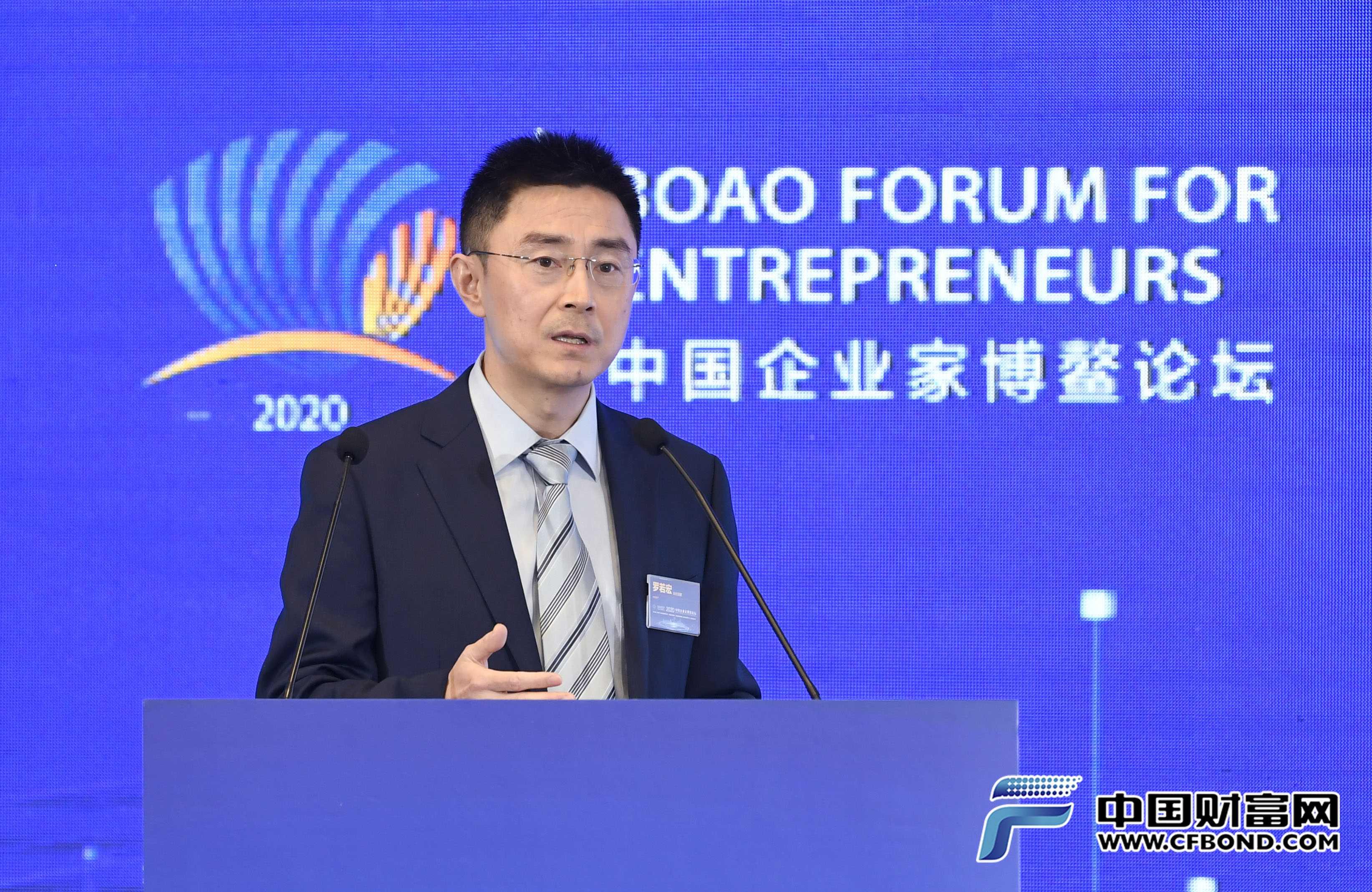 中再资产管理有限公司副总经理罗若宏发表主旨演讲