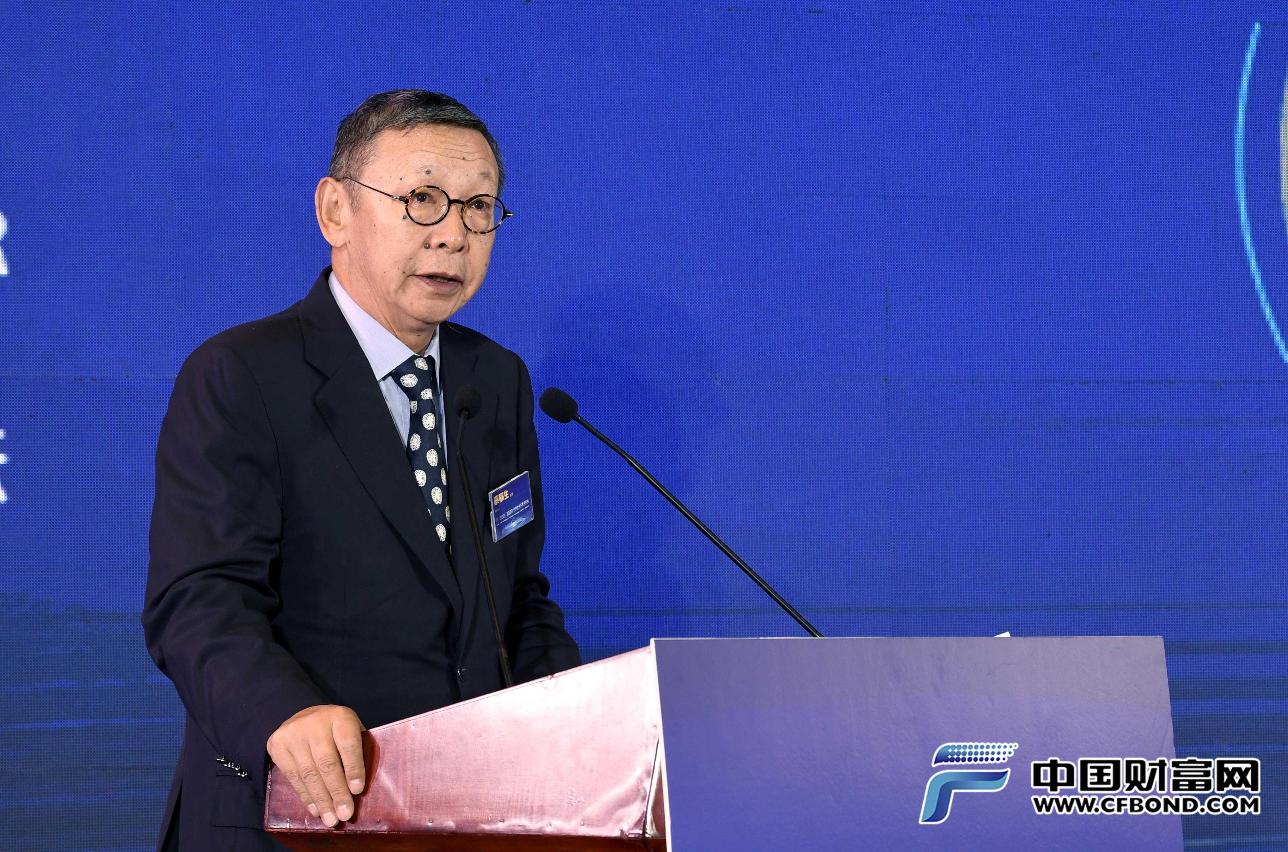 原中国银监会副主席蔡鄂生致辞