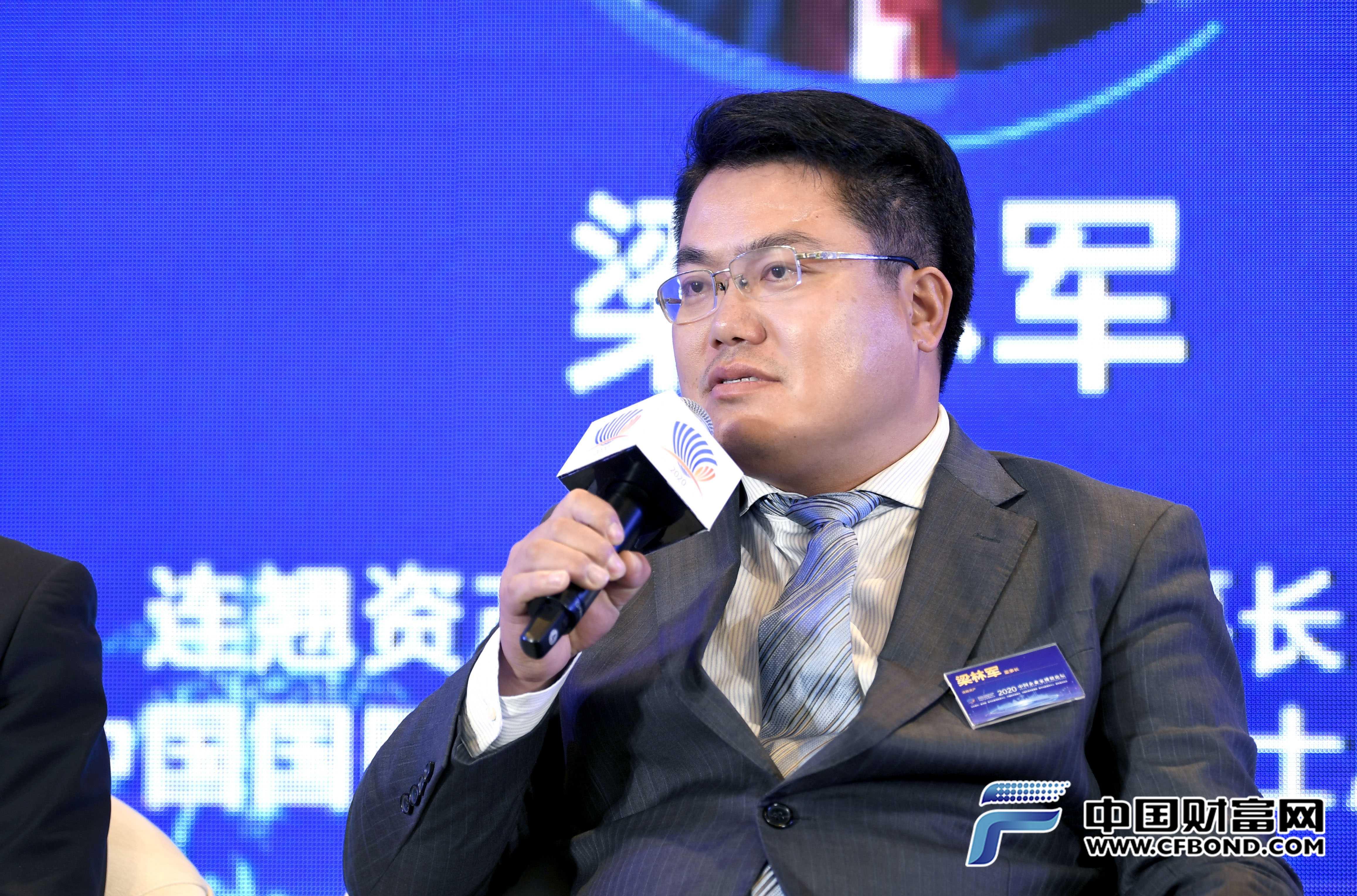连翘资产管理公司董事长、中国国际经济交流中心博士后梁林军发言