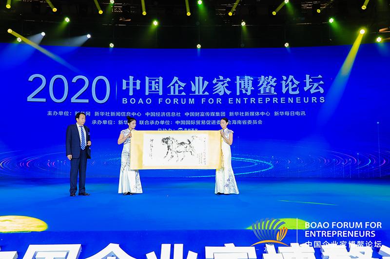 袁熙坤向2020中国企业家博鳌论坛赠送书画作品