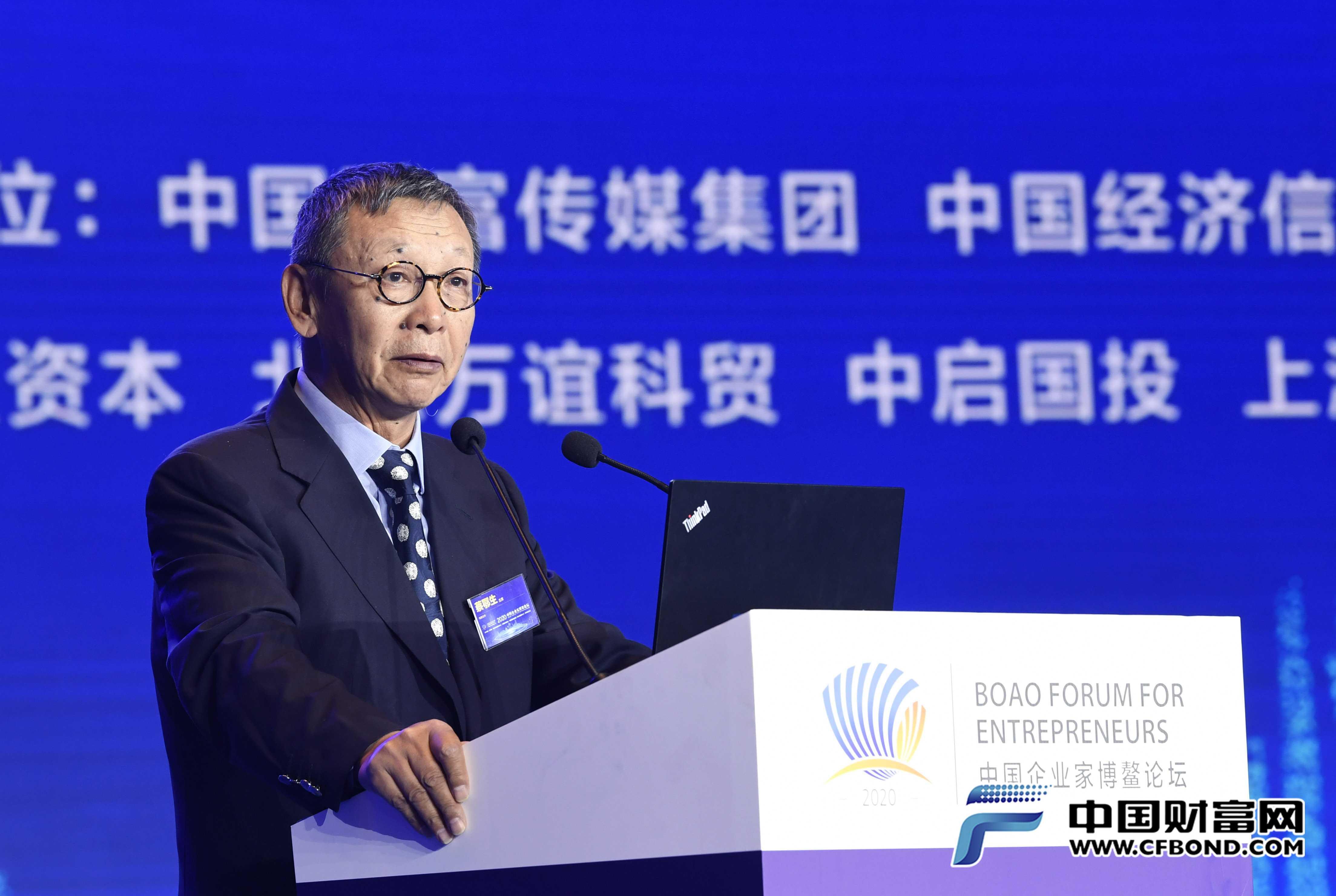 原中国银监会副主席、南南合作金融中心主席蔡鄂生