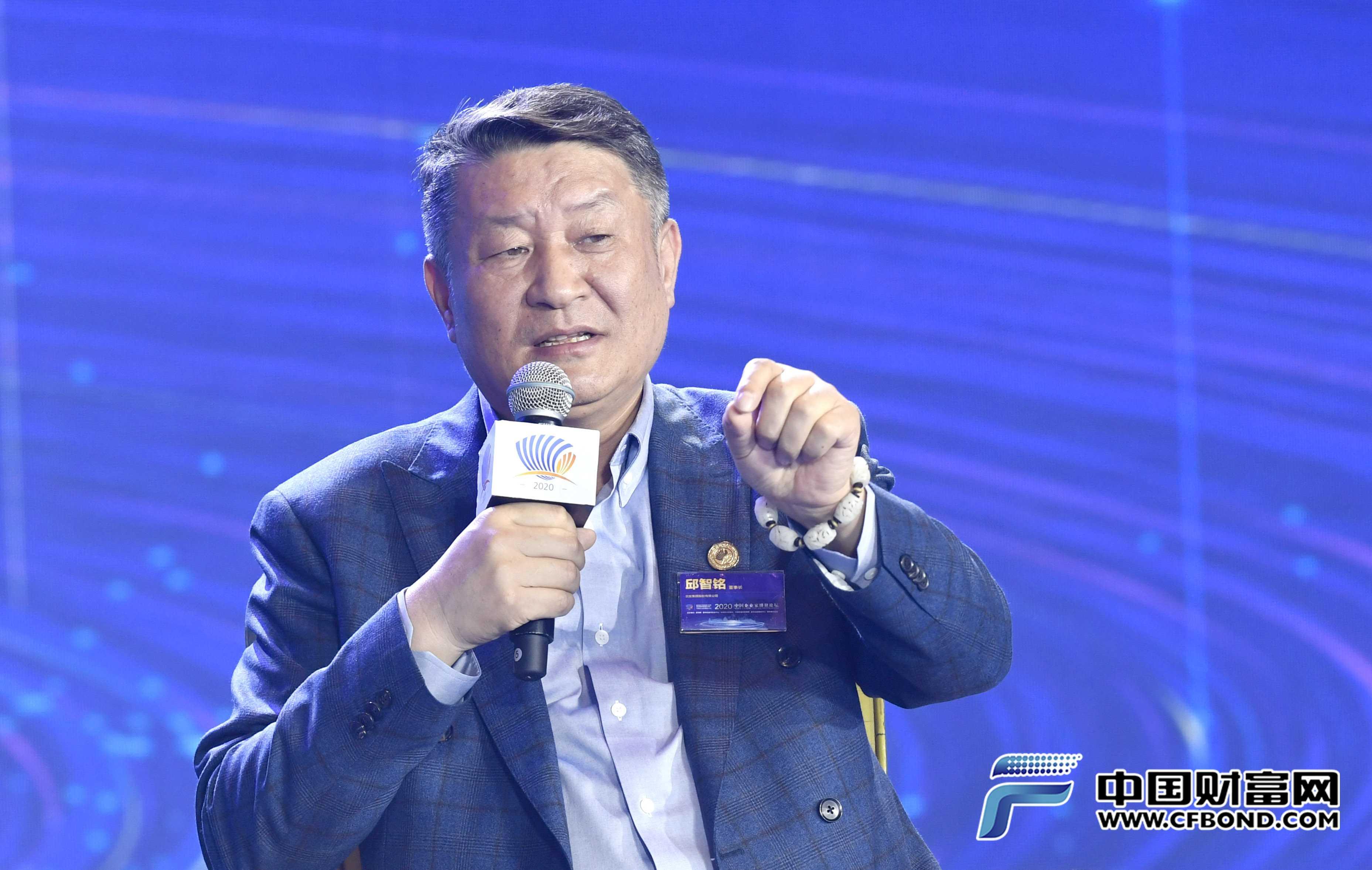 贝发集团股份有限公司董事长邱智铭