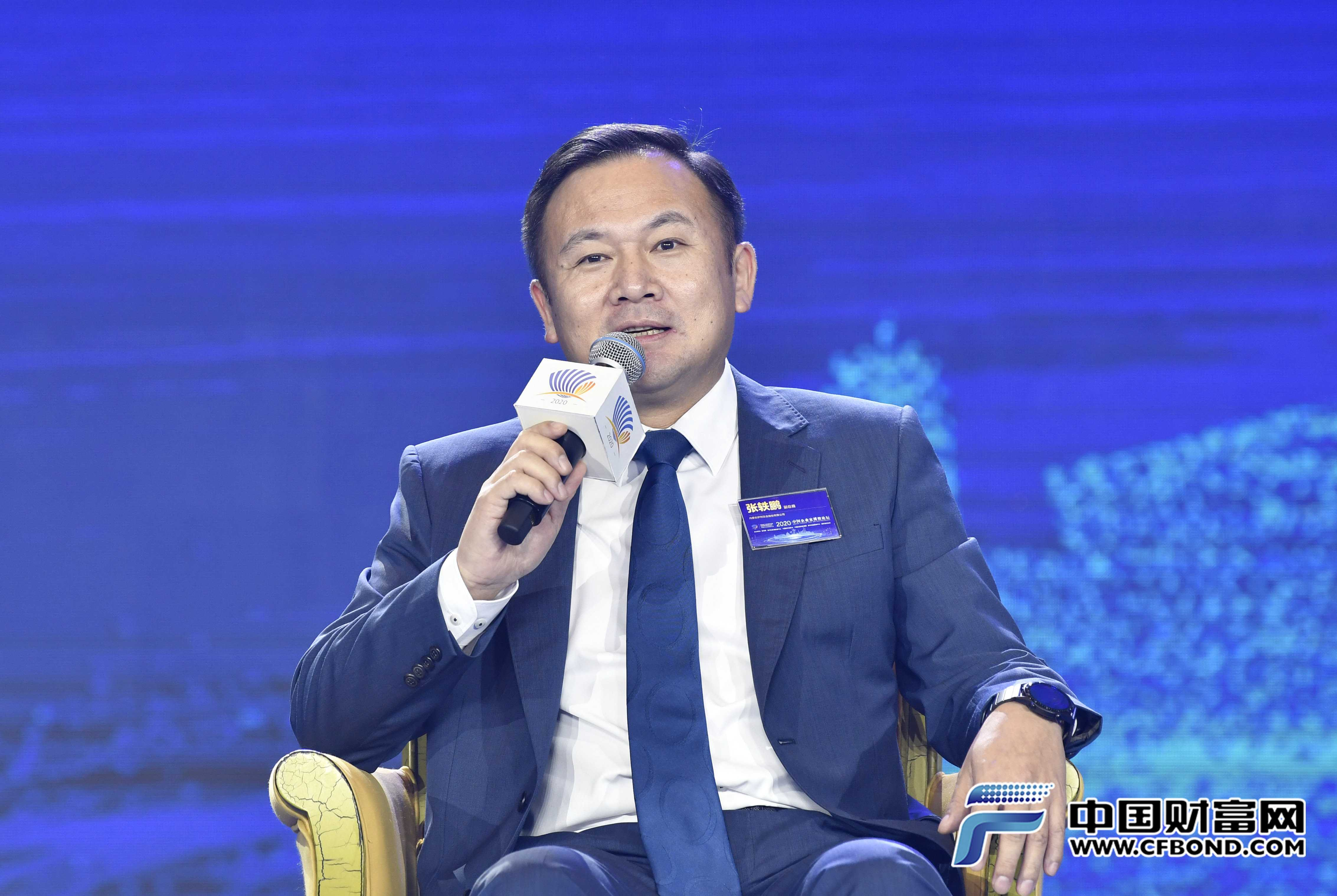 内蒙古伊利实业股份有限公司副总裁张轶鹏