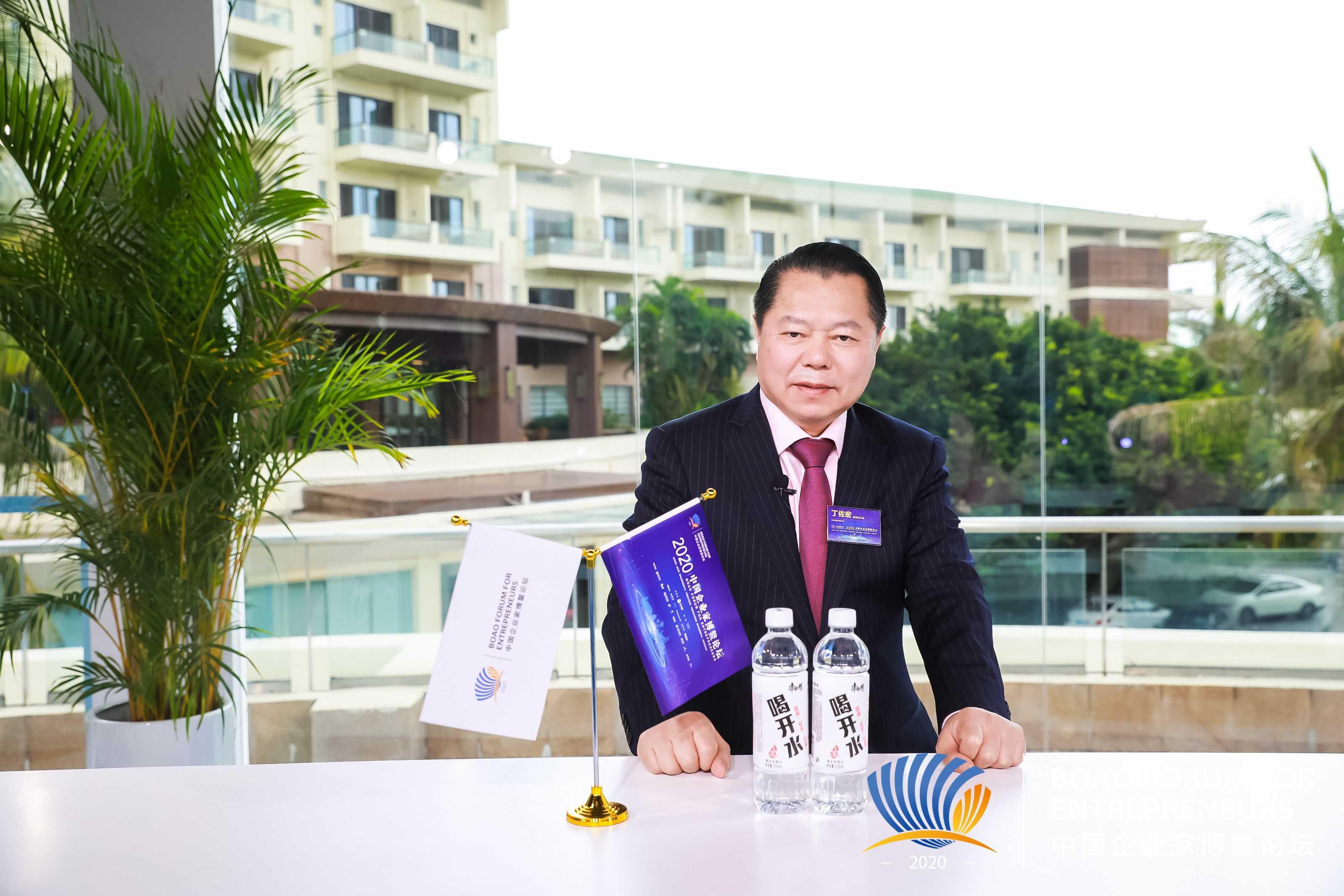丁佐宏:月星致力于成为大众美好生活的提供商