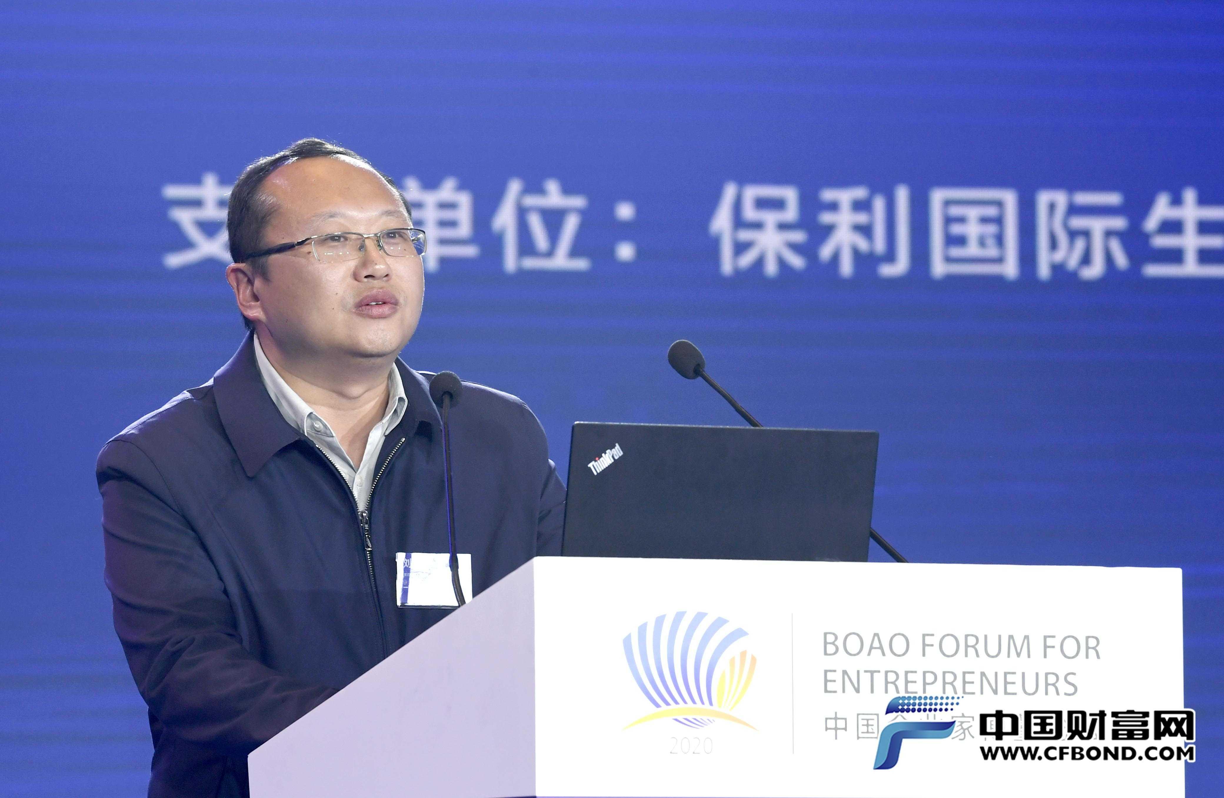 刘宇:金融科技助力扶贫