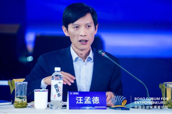 汪孟德:做好产品和服务,致力于中国老百姓美好生活的需求