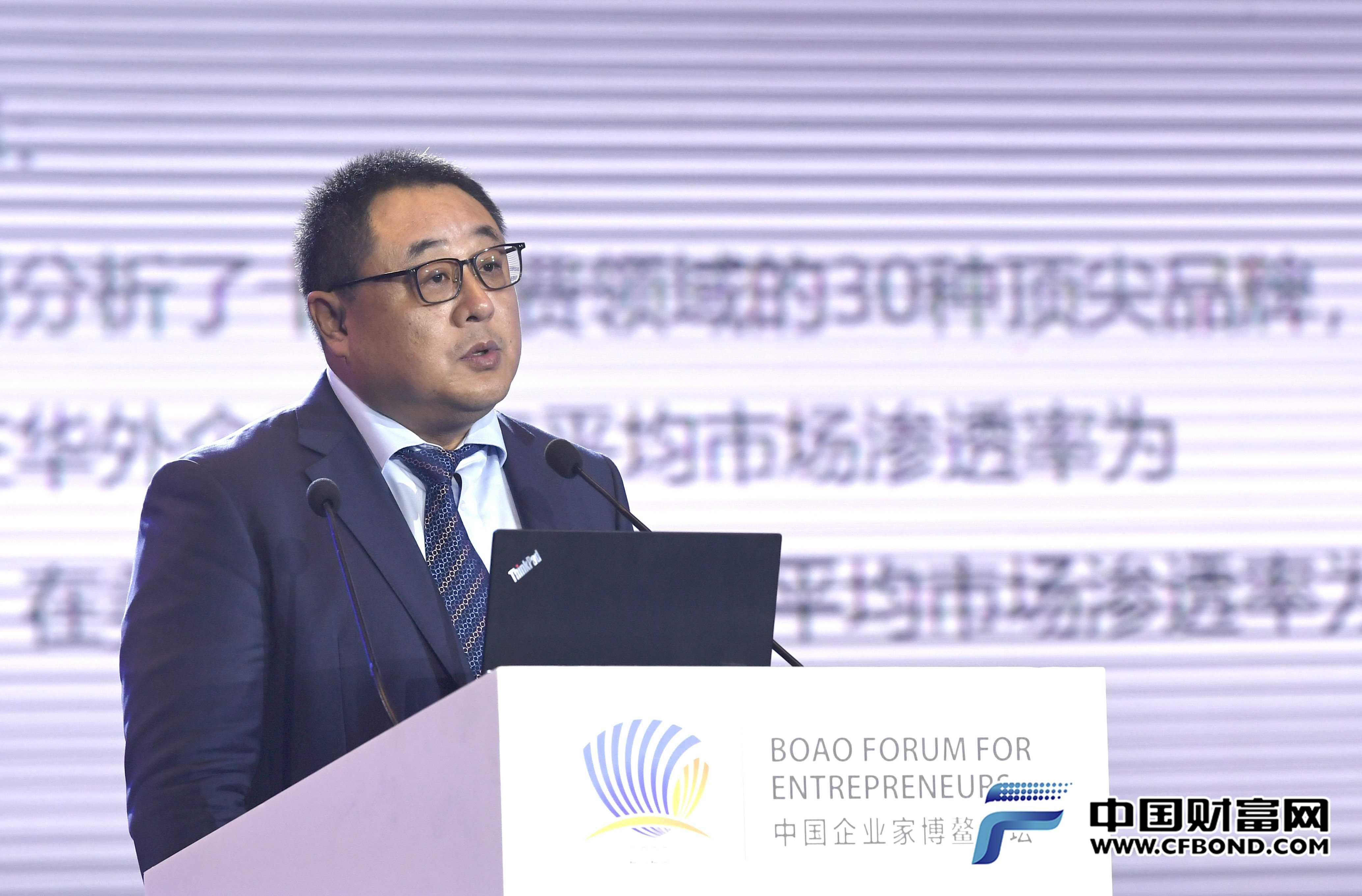 """富国基金总经理陈戈解读""""品牌工程指数"""""""
