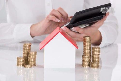【中国财富报道】央行新规发威,多家房贷被爆暂停!
