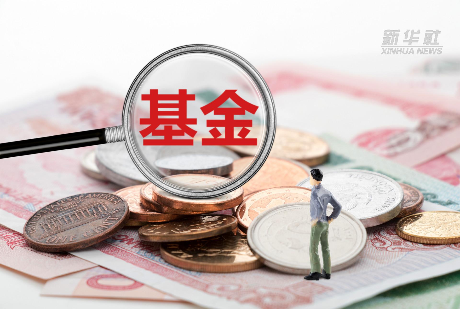 """【中国财富报道】最新!十大""""顶流""""基金公司重仓股大曝光"""