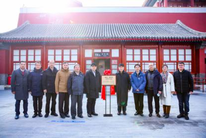 600年紫禁城迎国潮 九牧公共卫生间改造项目正式交付故宫