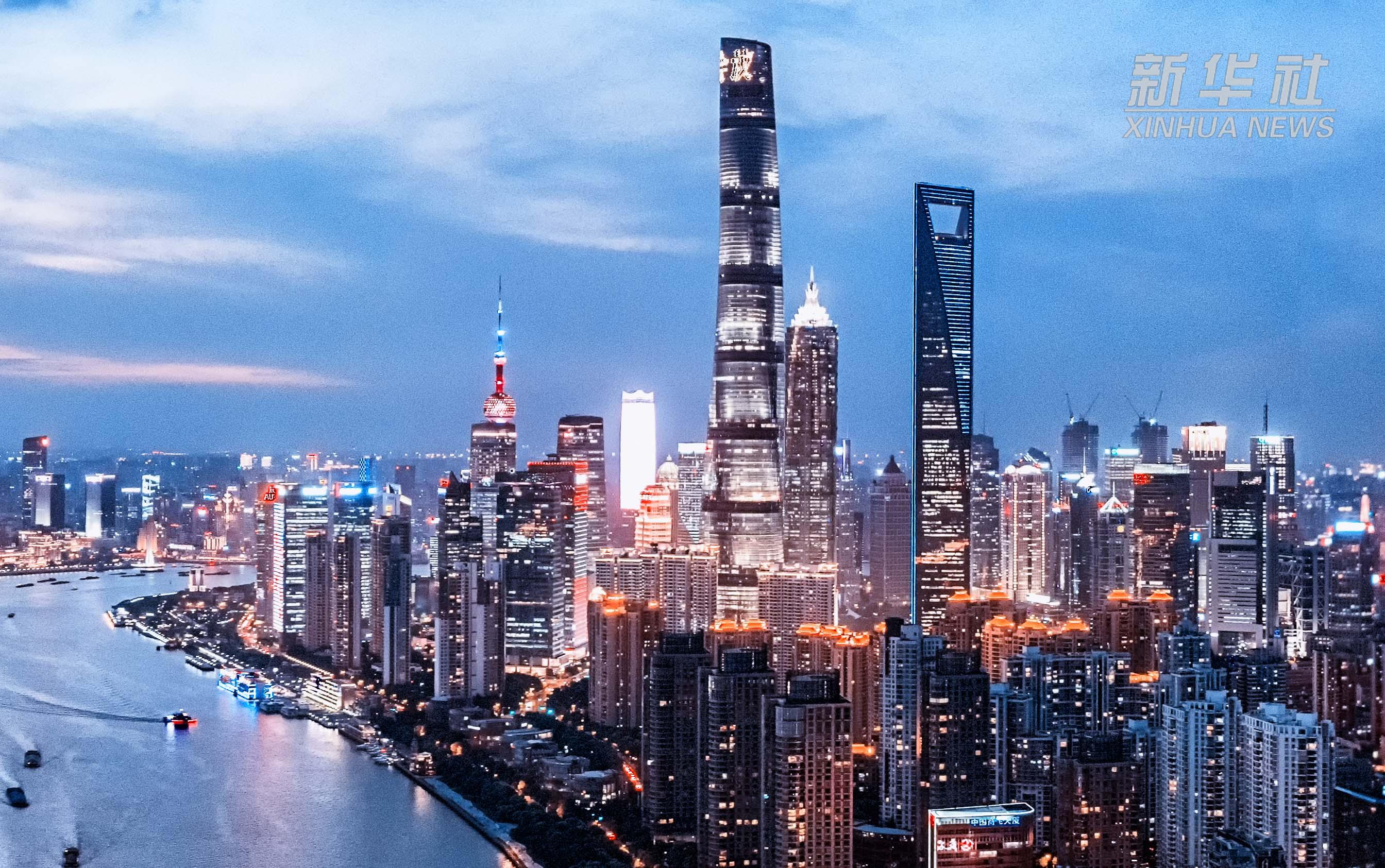 【中国财富报道】上海楼市传来大消息