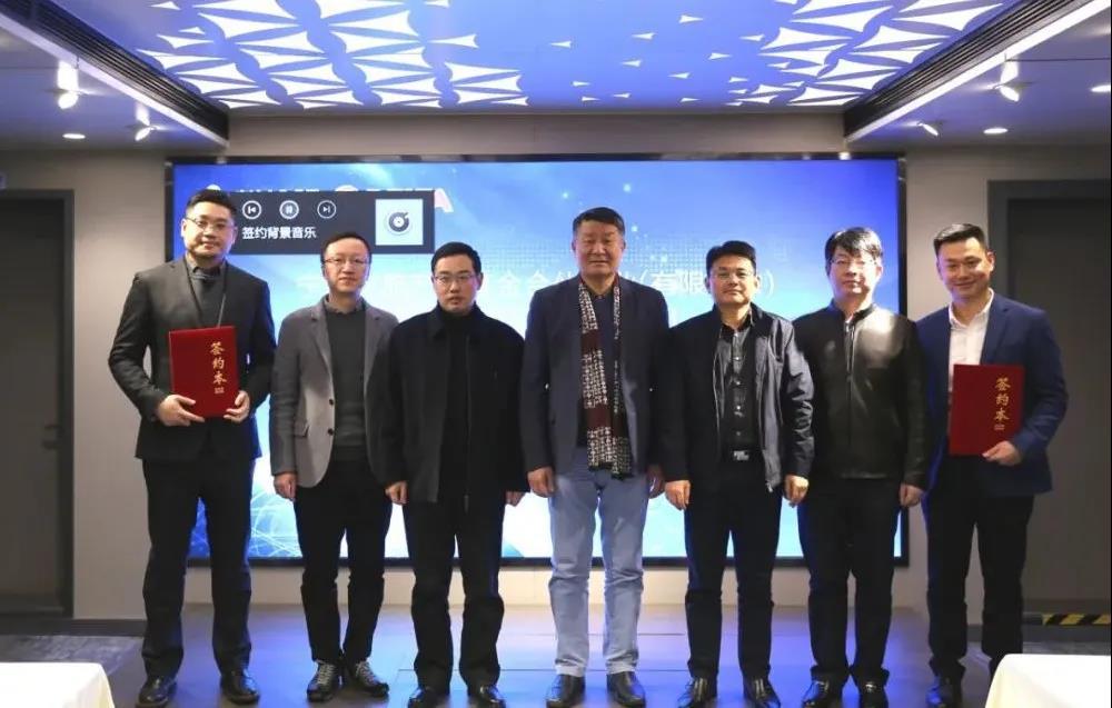 貝發集團獲寧波文旅產業基金戰略投資