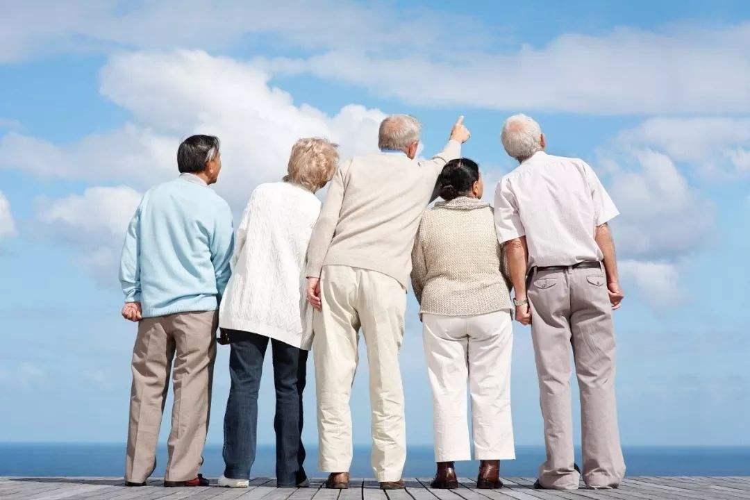 应对人口老龄化研讨会召开