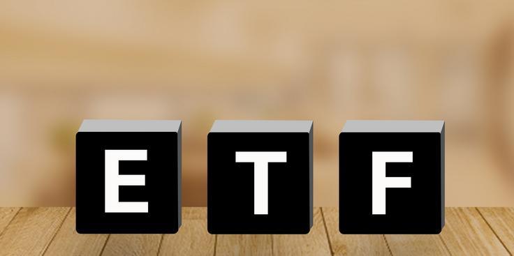 ETF多点开花 资产配置添利器