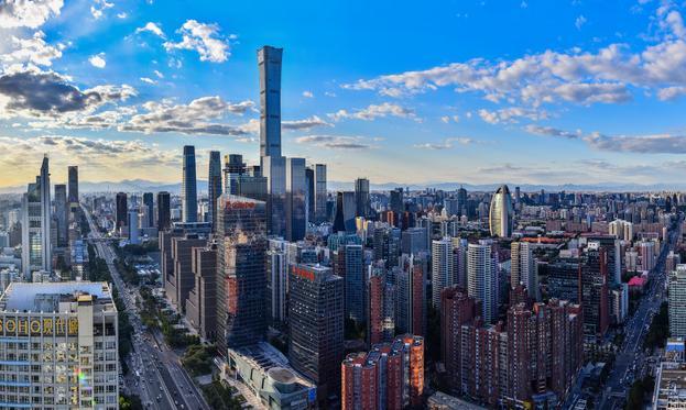 证监会将支持北京打造国际科技创新中心 推动提高北京上市公司质量