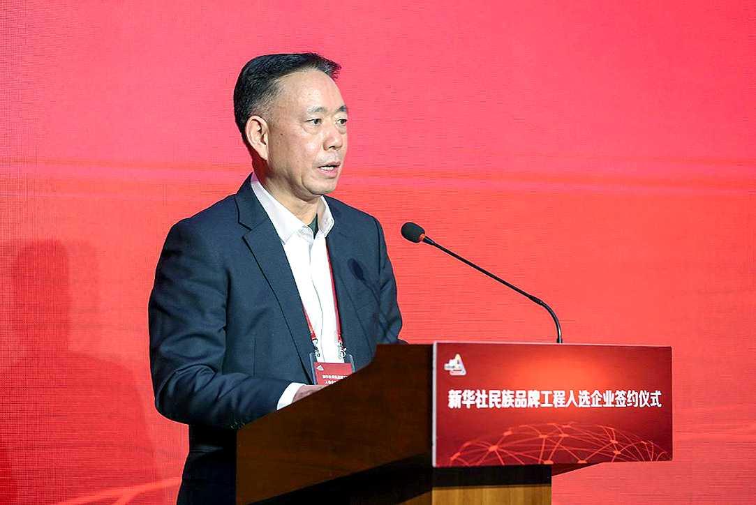 中国化学工程集团入选新华社民族品牌工程