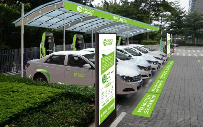 上海:2020年新增推广新能源汽车12.1万辆