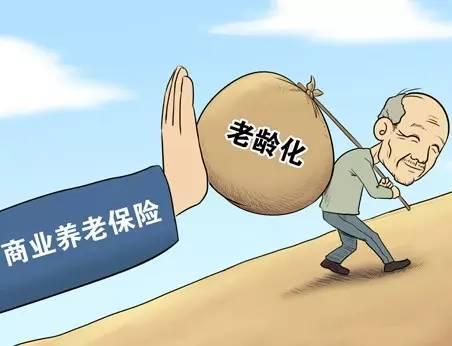全国人大代表、中国银保监会信托监管部主任赖秀福:加大商业养老保险参与养老金第三支柱建设支持力度