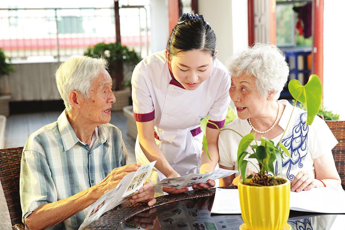 """保险业""""扩面提质"""" 养老健康撬动新增长极"""