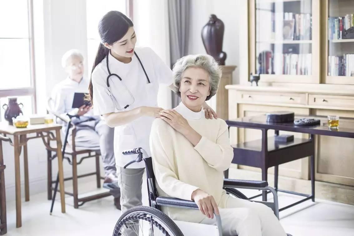 国务院发文促进养老托育服务健康发展