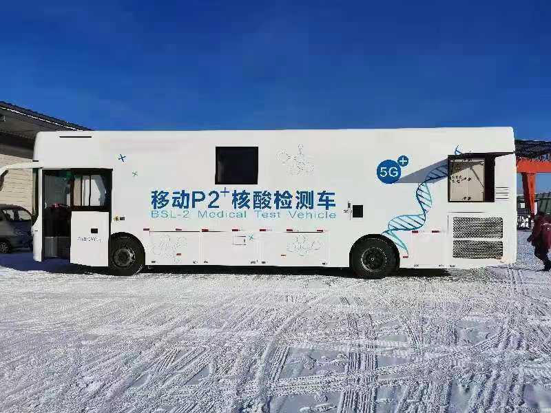 万里支援!格力新晖移动P2+核酸检测车奔赴全国抗疫一线