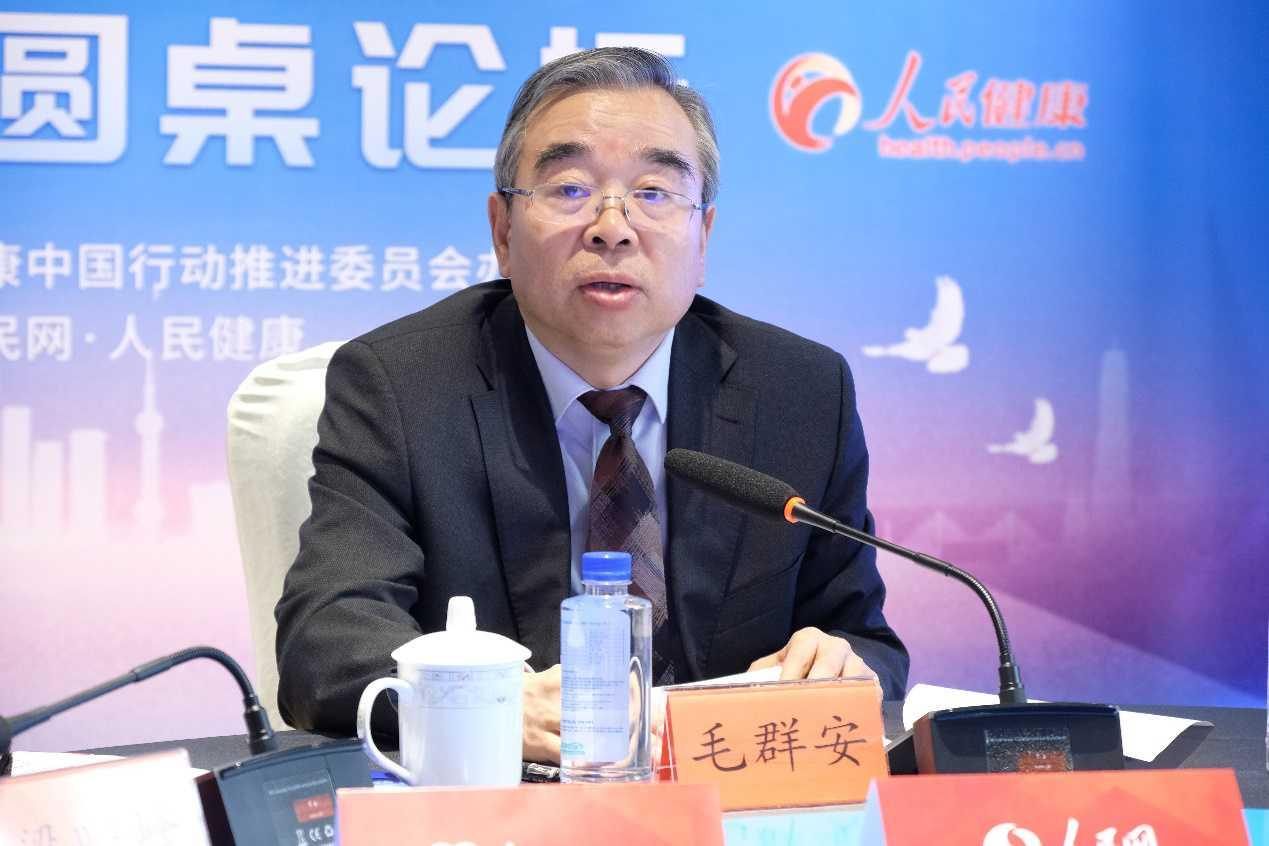 中国老人平均8年带病生存,享受健康晚年预防先行