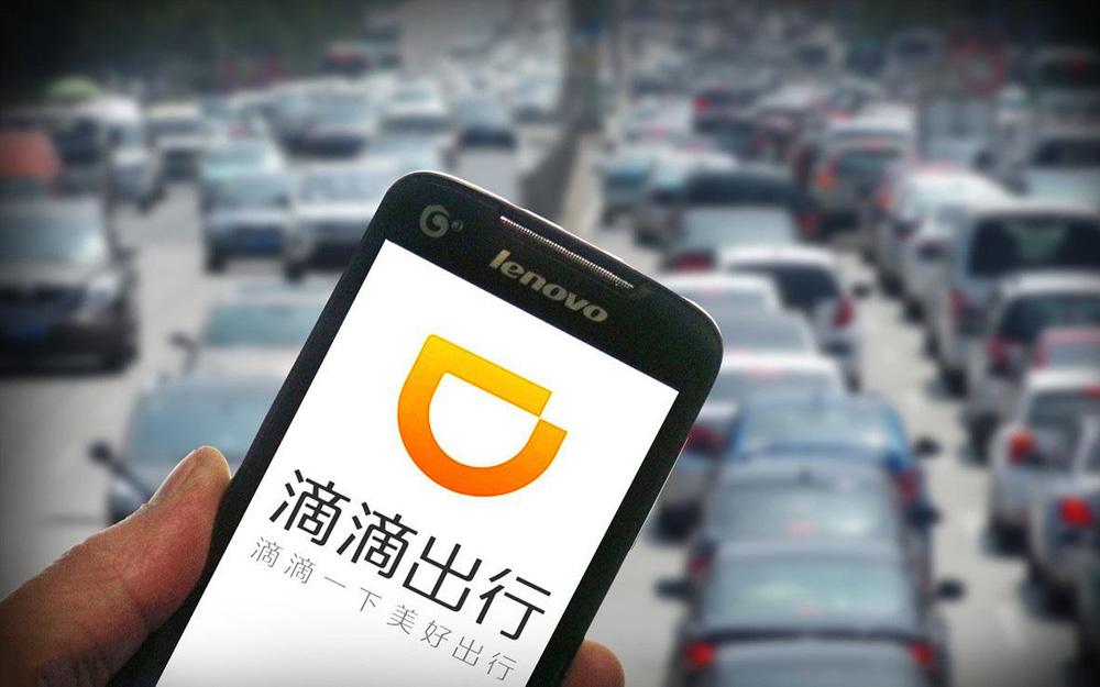 滴滴恢复进出北京市的网约车等跨城出行服务