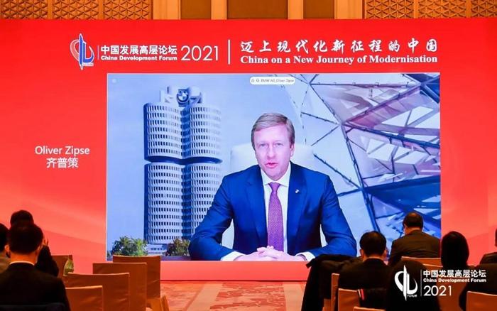 中国发展高层论坛2021年会举行 聚焦中国现代化新征程