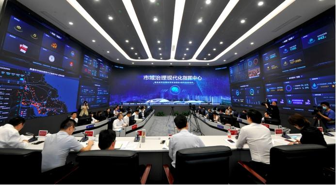 助力南通智慧城市建设,京东智能城市操作系统持续推进数字城市新生态
