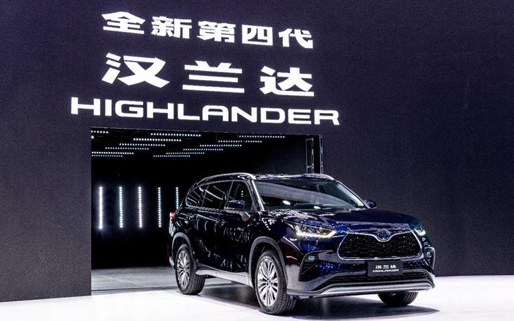 第四代汉兰达上海车展首发 广汽丰田TNGA家族持续扩容
