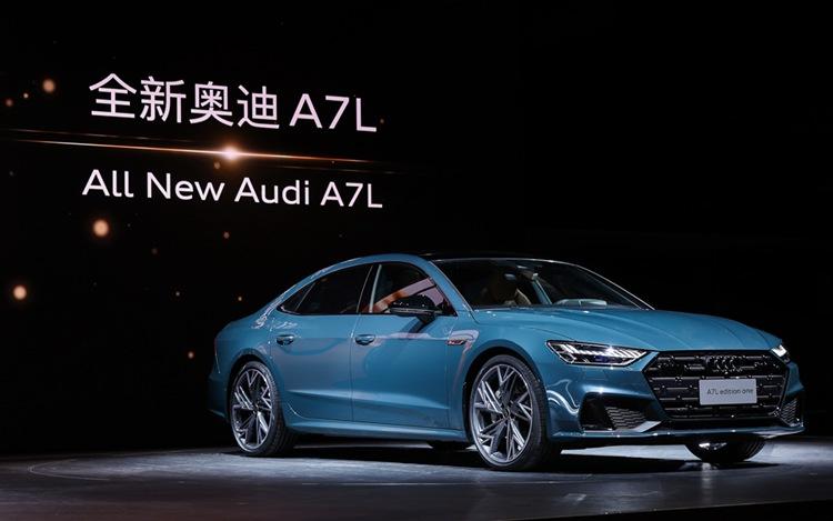 上汽奥迪A7L亮相上海车展 2022年一季度面市
