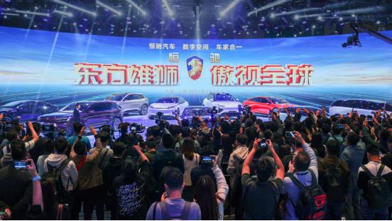 恒驰9车上海车展首秀 释放三大重要信息