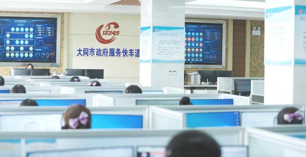 大同12345热线智能化为民服务 京东云用科技改善社会民生