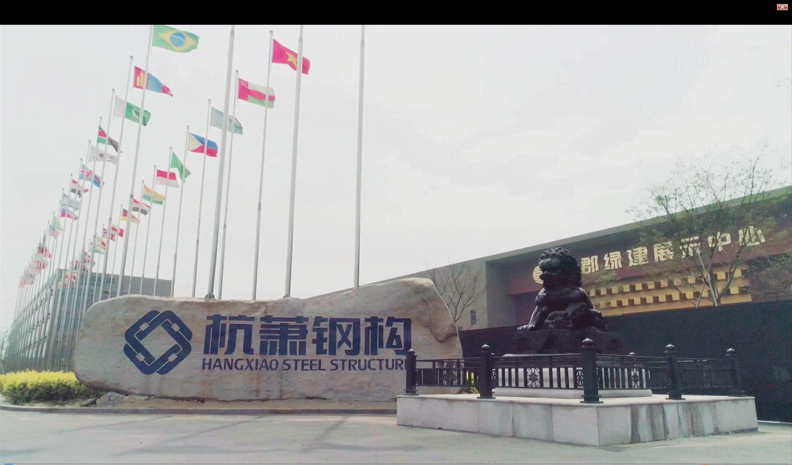 """杭萧钢构参建深坑酒店项目荣获""""詹天佑奖"""""""