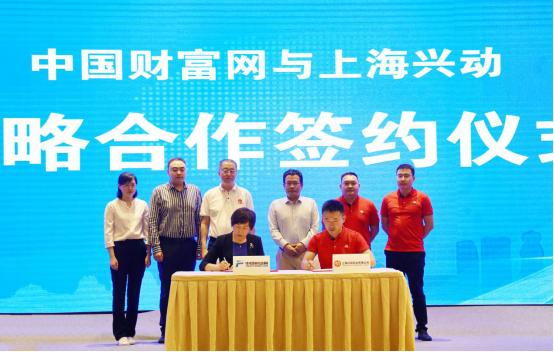 上海兴动与ued3平台签署战略合作协议 构筑海南发展新格局