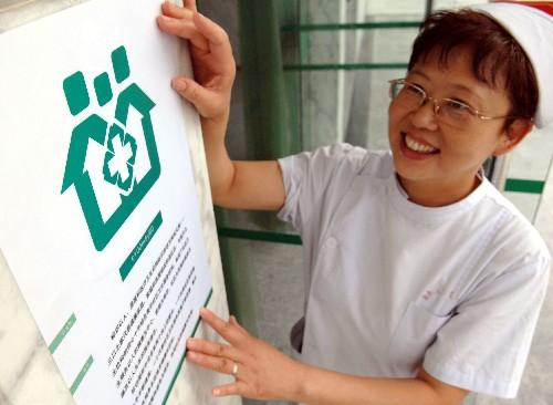 上海社区卫生服务扩至功能社区